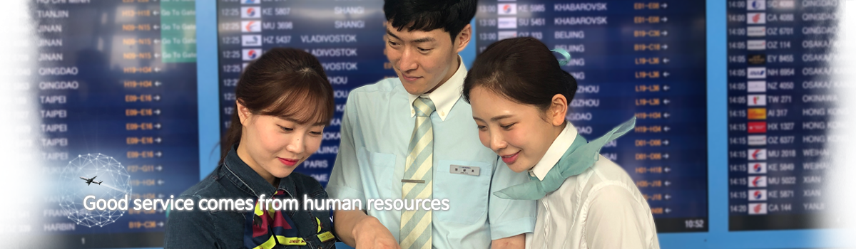 Good service comes from human resources